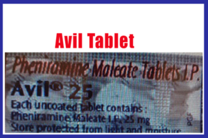 Avil tablet
